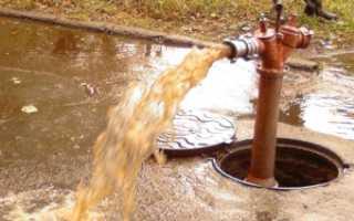 Из скважины идет ржавая вода что делать