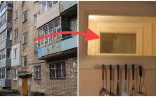 Зачем нужно окно между ванной и кухней