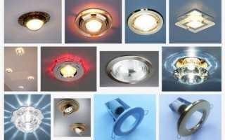 Как поменять светодиодную лампу в натяжном потолке