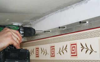 Сколько высоты забирает натяжной потолок