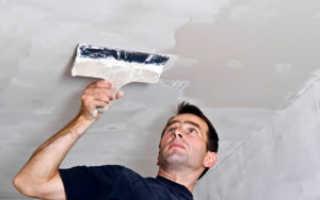 Как штукатурить потолок из гипсокартона