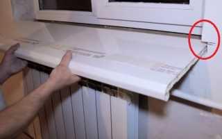Как крепится подоконник к пластиковому окну