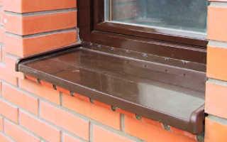 Как правильно установить отливы на пластиковые окна
