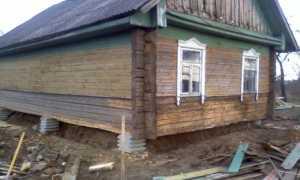 Как поднять старый деревянный дом на фундамент