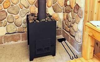 Как выбрать дровяную печь для бани