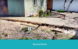 Как залить дорожку с бетона своими руками