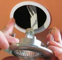 Как заменить галогенную лампу в точечном светильнике