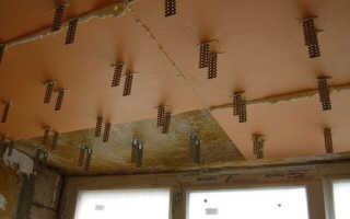 Как закрепить утеплитель на потолке
