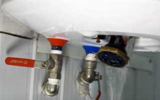 Как промыть водонагреватель от накипи
