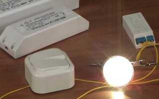 Блок защиты галогенных ламп как подключить