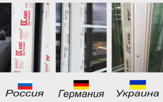 Как узнать какой профиль у пластиковых окон