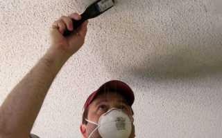 Как убрать известку с потолка