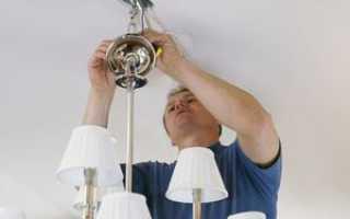 Как повешать люстру к потолку без крюка