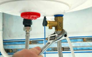 Как вылить воду из водонагревателя