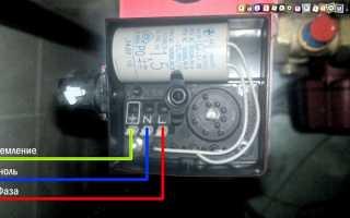 Как подключить циркуляционный насос к электричеству