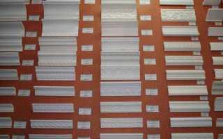 Как сделать внутренний угол потолочного плинтуса
