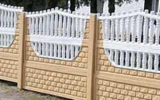 Как покрасить бетонный забор