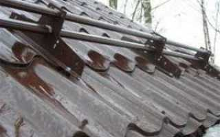 Как правильно крепить снегозадержатели на металлочерепицу