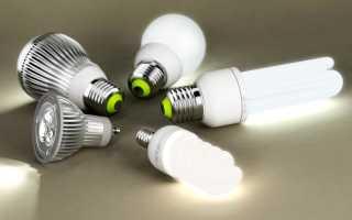 Как выбрать энергосберегающую лампу по мощности