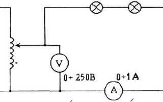 Последовательное соединение лампочек одинаковой мощности