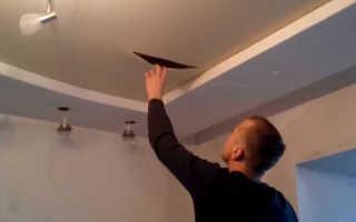 Как починить натяжной потолок от пореза