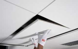 Как собрать потолок Армстронг