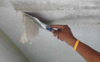 Как снять штукатурку с потолка