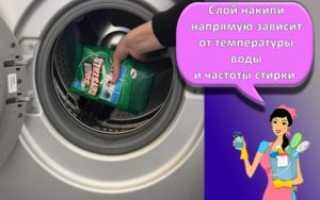 Как промыть водонагреватель от ржавчины