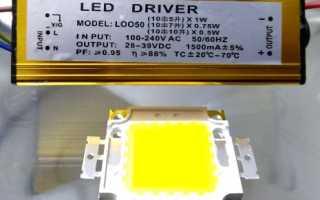 Как подобрать драйвер для светодиодной ленты