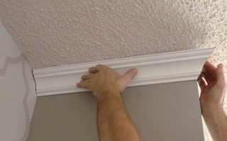 Как наклеить потолочный плинтус из пенопласта