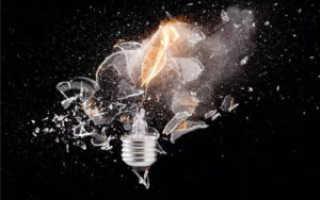 Почему взрываются лампочки в люстре при включении