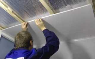 Как класть пластик на потолок