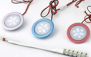 Как установить светодиодные лампы на потолок