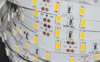 Как проверить светодиодную ленту дома