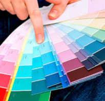 Как подобрать колер для покраски стен