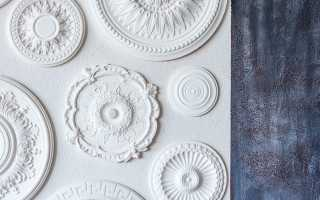 Как клеить пенопластовую плитку на потолок