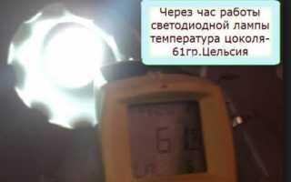 Нагреваются ли светодиодные лампочки