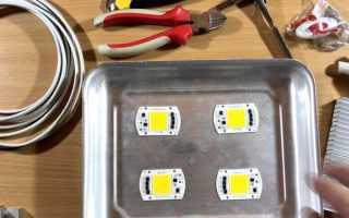 Как сделать светодиодный прожектор своими руками