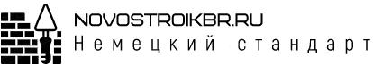 novostroikbr.ru
